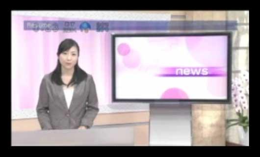 テレビ金沢 2011年9月20日放映